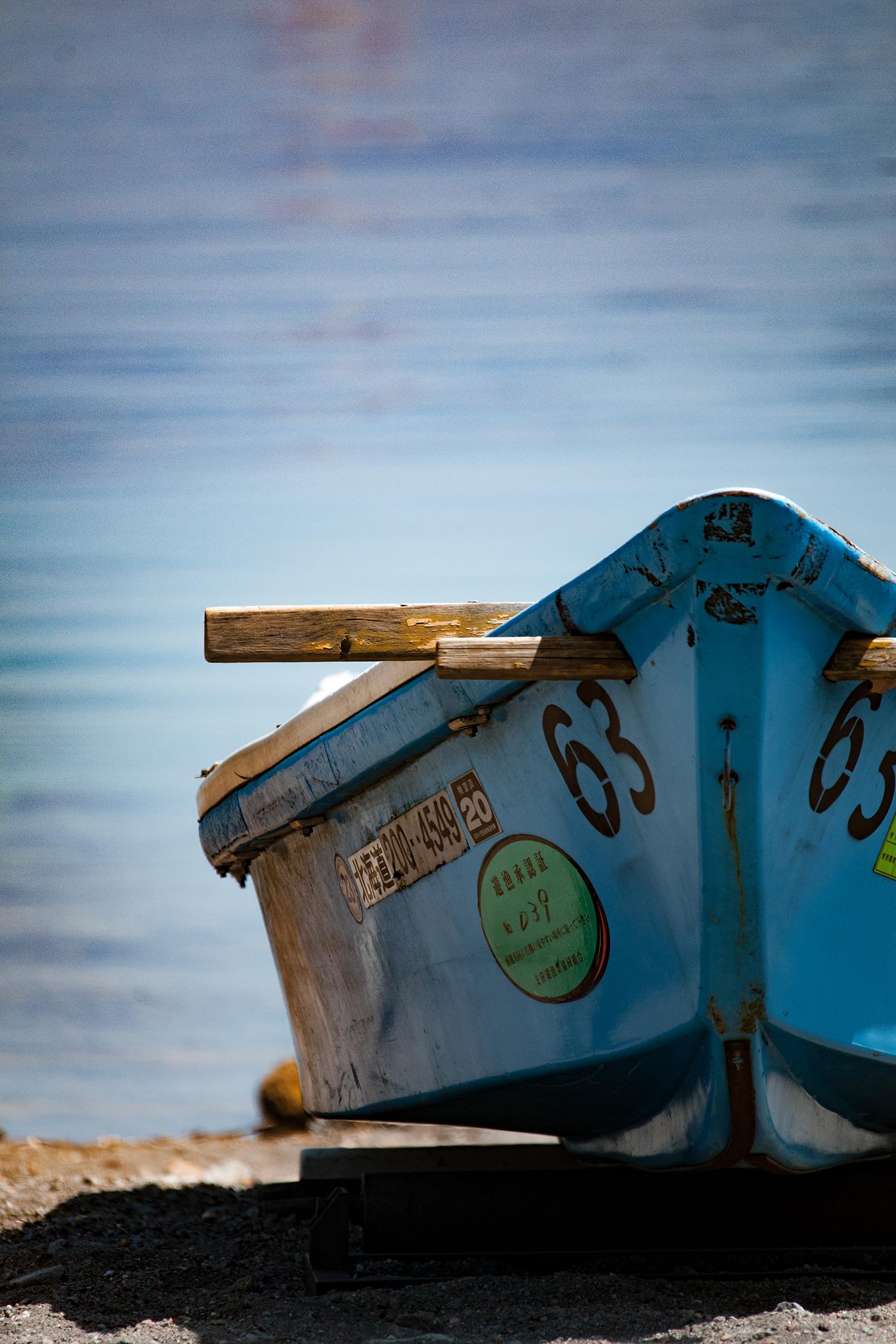 「支笏湖」のボート
